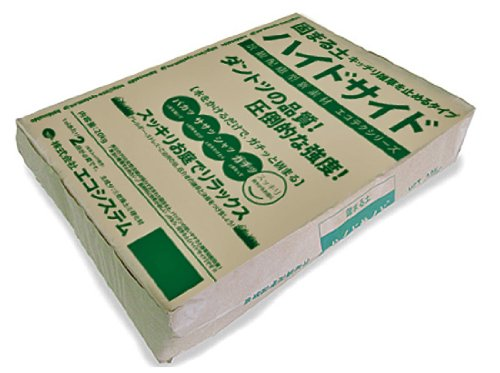 固まる土ハイドサイド20kg(強度の高いタイプの固まる土です)