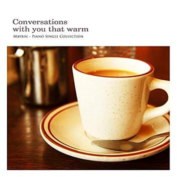 따뜻했던 당신과의 대화
