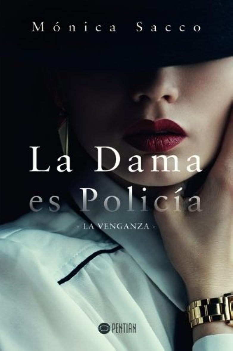 前述のドレイン拘束するLa dama es policía: La venganza