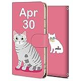 誕生日4月30日-猫 アニマル かわいい アニメ 11905