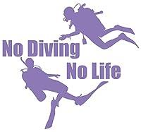 カッティングステッカー No Diving No Life (ダイビング)・2 約180mmX約195mm ラベンダー 薄紫