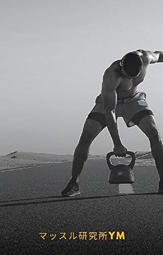 3か月で強い体幹を作る方法
