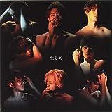 生と死(CD+DVD)