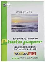 インクジェット用 光沢紙 A4 20枚 厚口 [PA-CG2-A4/20]