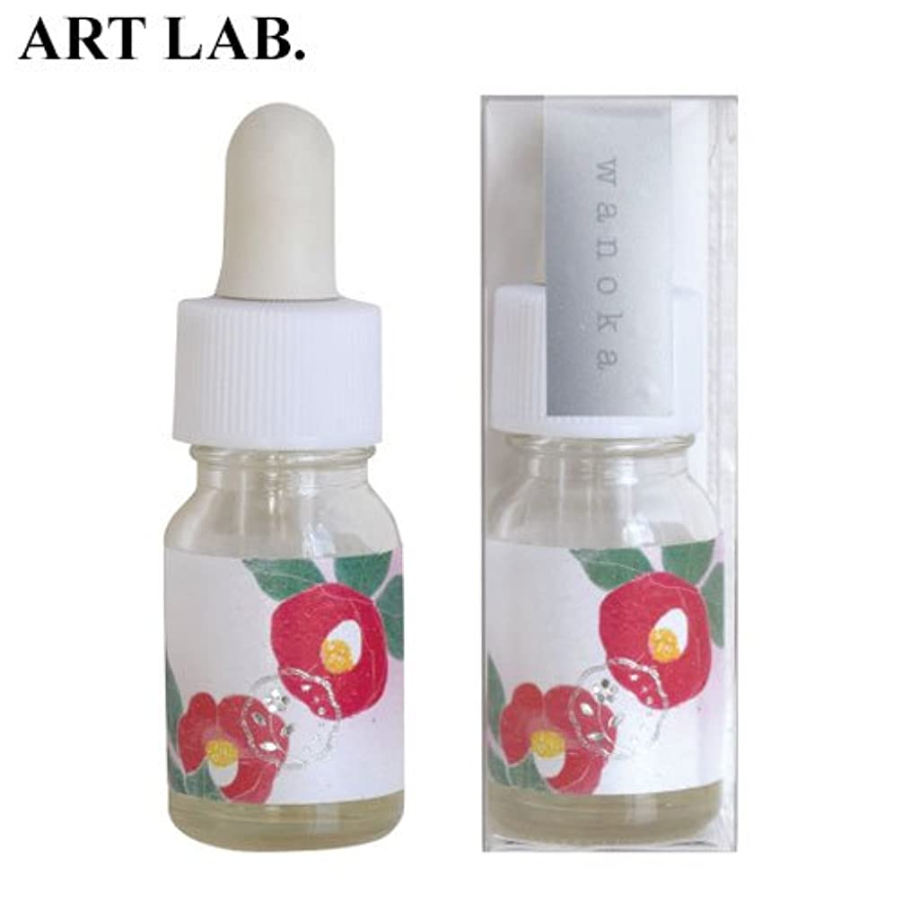 経済老朽化したブローホールwanoka香油アロマオイル椿《おしとやかで深みのある香り》ART LABAromatic oil