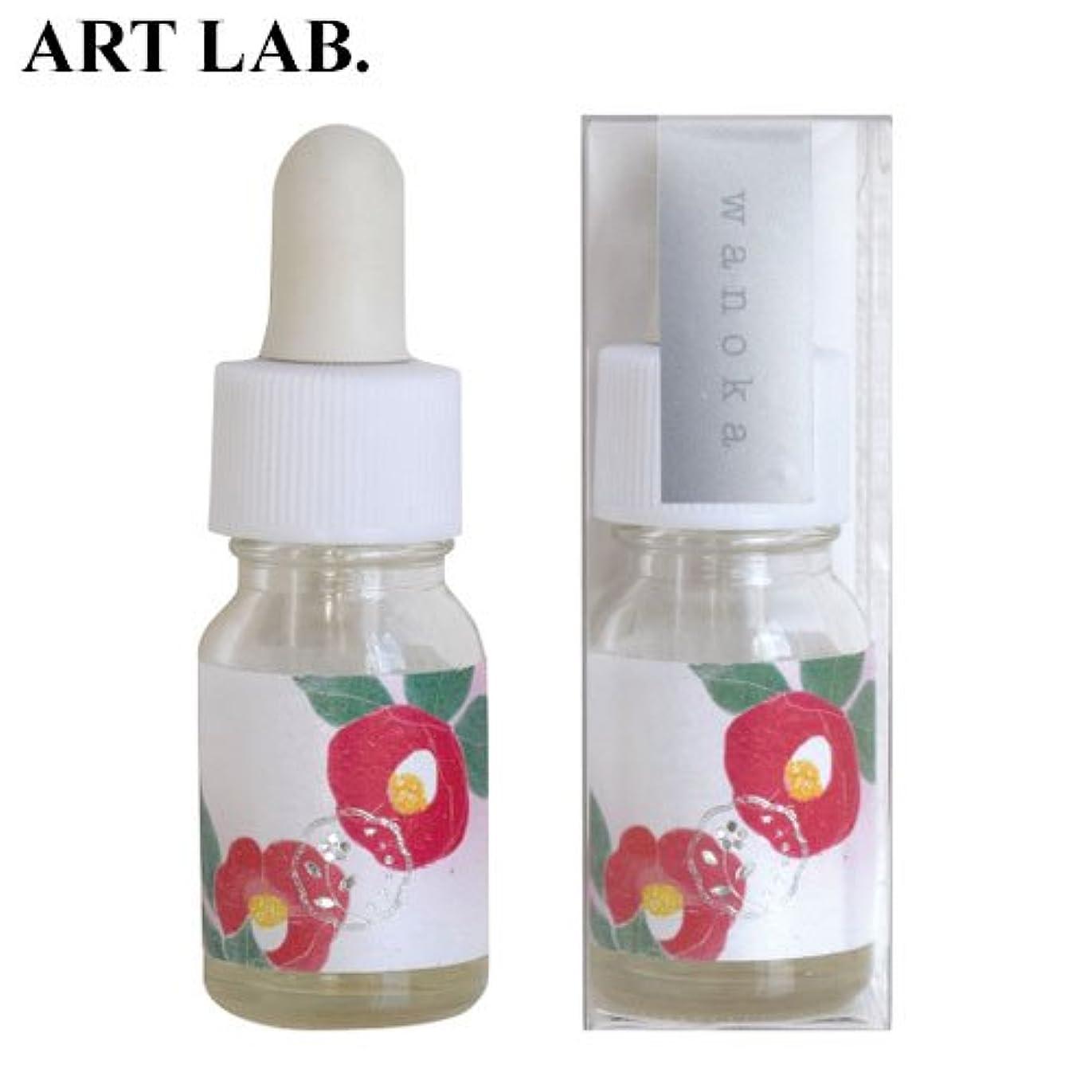 文言宿題にぎやかwanoka香油アロマオイル椿《おしとやかで深みのある香り》ART LABAromatic oil