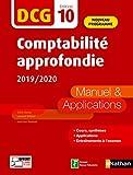 Comptabilité approfondie - DCG 10 - Manuel et applications (10)