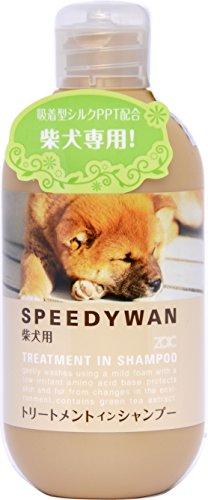 ゾイック『スピーディワン トリートメントインシャンプーS(柴犬用)(30271)』