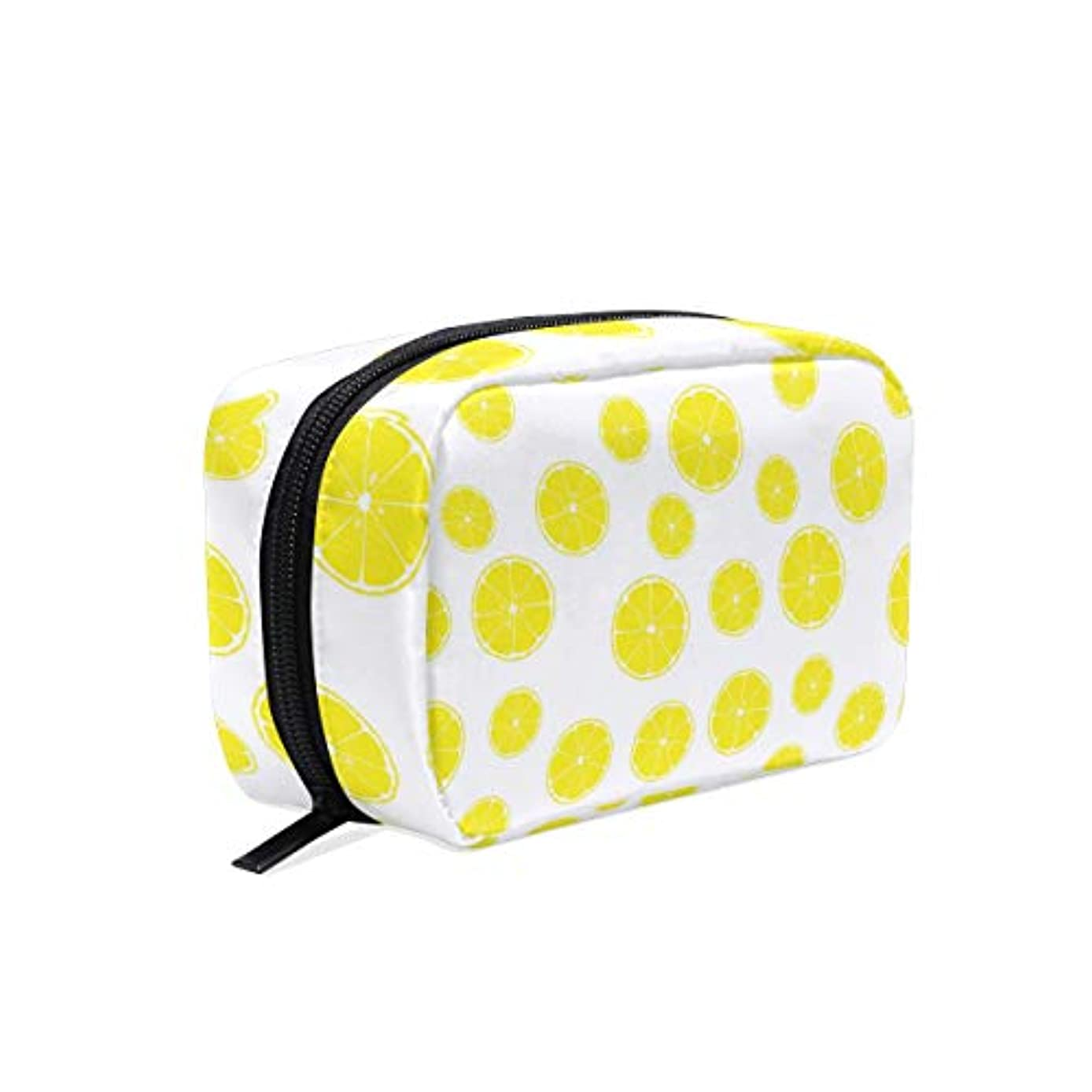 Large And Small Sliced Lemon Women's Large Cosmetic Makeup Bag/Pouch/Clutch Travel Case Organizer Storage Bag
