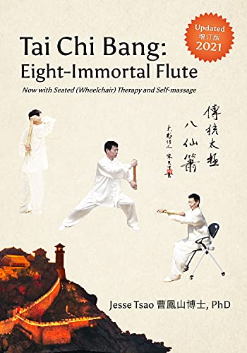 Tai Chi Bang: Eight-Immortal Flute - 2021 Updated 增订版: Now with Seated (Wheelchair) Therapy...