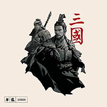 Total War: Three Kingdoms (Original Soundtrack) [Deluxe Edition]