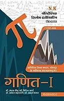 Mathematics -I (Code-1001) Polytechnic Text Book I Semester