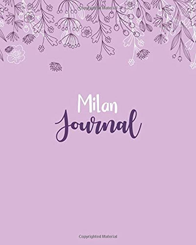 手紙を書く上にインポートMilan Journal: 100 Lined Sheet 8x10 inches for Write, Record, Lecture, Memo, Diary, Sketching and Initial name on Matte Flower Cover , Milan Journal