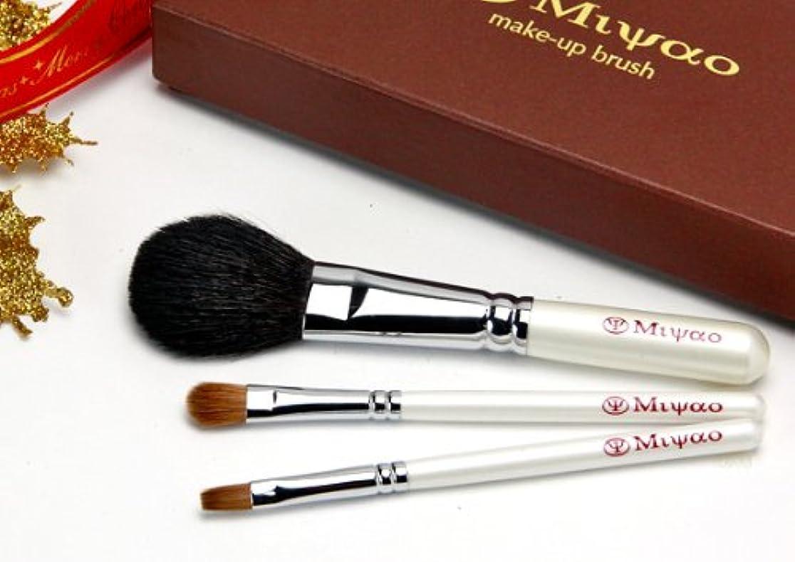 周囲先住民振るう熊野化粧筆 携帯用3本セット ホワイトパール NO.5<ギフト>