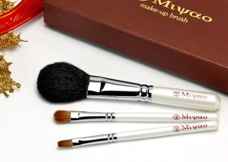 熊野化粧筆 携帯用3本セット ホワイトパール NO.5<ギフト>