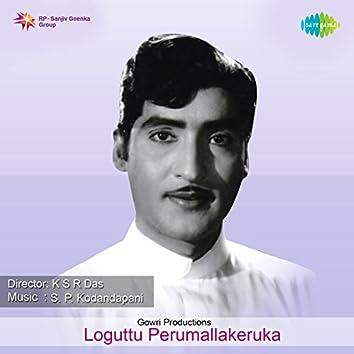 Loguttu Perumallakeruka (Original Motion Picture Soundtrack)