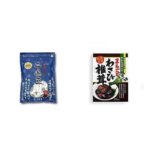 [2点セット] 飛騨 打保屋 駄菓子 三嶋豆(150g)・まるごとわさび椎茸(200g)