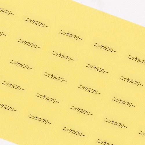 台紙用シール 10×5mm 日本製 アクセサリー台紙用 (ニッケルフリー・透明, 1000枚)