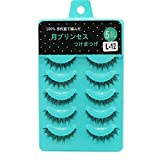 Scala 5 Pairs Natural Short Sparse Cross False Eyelashes Fake Eye Lashes Extension Makeup Tools