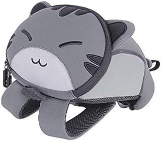 BAGGEL - Mochila Infantil para Niños y Niñas | Modelo Gato Gris | Fabricada con Neopreno | Mochilas 3D de Animales | Ideales para guardería, Escuela, Viajes, Deporte | 25.5 cm x 21.5 cm x 15.5 cm |