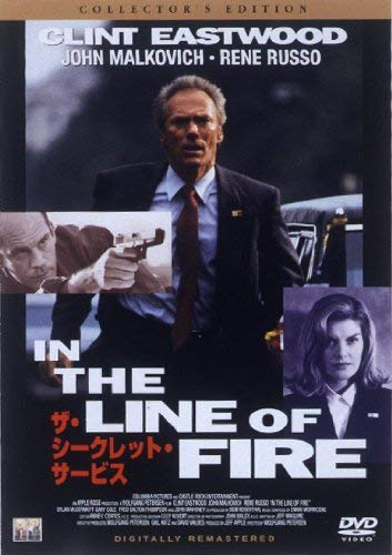 Clint Eastwood - In The Line Of Fire [Edizione: Giappone]