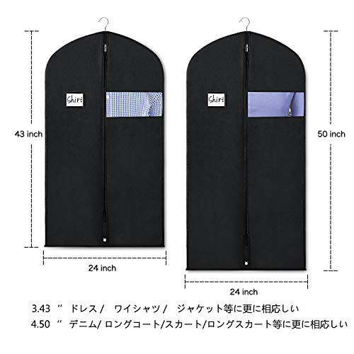 Univivi『衣類カバー(4+1枚セット)』