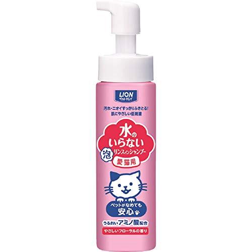 ライオン (LION) ペットキレイ 水のいらない リンスインシャンプー やさしいフローラルの香り 愛猫用 200ml