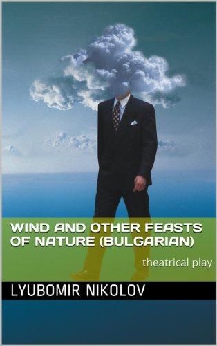Wind and Other Feasts of Nature - За вятъра и другите природни пиршества (Bulgarian / Български) [facimile] (English Edition)