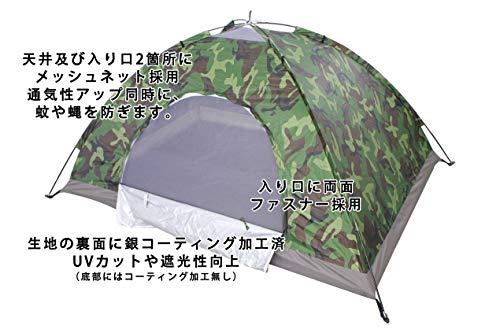 Sutekusテントコンパクト迷彩柄キャンプテントソロテント小型テント防災緊急【アウトドア用品】(二人用)