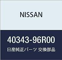 NISSAN (日産) 純正部品 オーナメント デイスク ホイール 品番40343-96R00