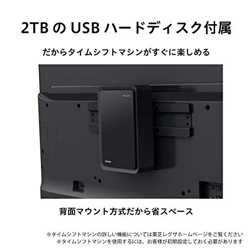 REGZA東芝50V型地上・BS・110度CSデジタル4Kチューナー内蔵LED液晶テレビ50RZ630X