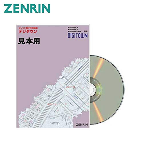 ゼンリン電子住宅地図 デジタウン 東京都 豊島区 発行年月202101 131160Z0S