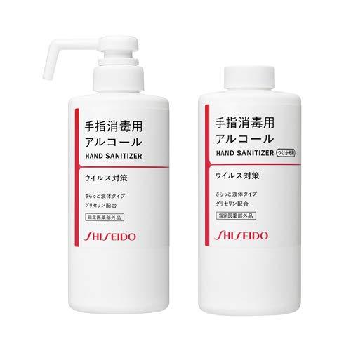 【医薬部外品】資生堂 手指消毒用エタノール液 本体+つけかえ用セット