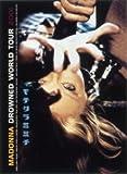 ライヴ・イン・デトロイト 2001 <GOOD PRICE>[DVD]