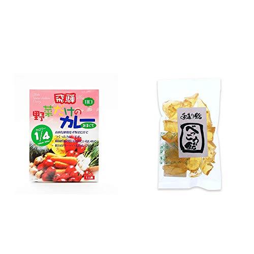 [2点セット] 天領食品 野菜だけのカレー 【甘口】 (1食分)・べっこう飴(160g)