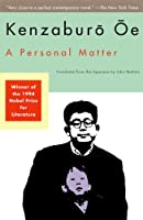 A Personal Matter (Oe, Kenzaburo)