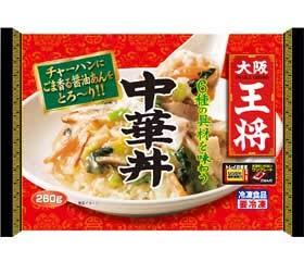 [冷凍]大阪王将6種の具材を味わう中華丼260g×12袋