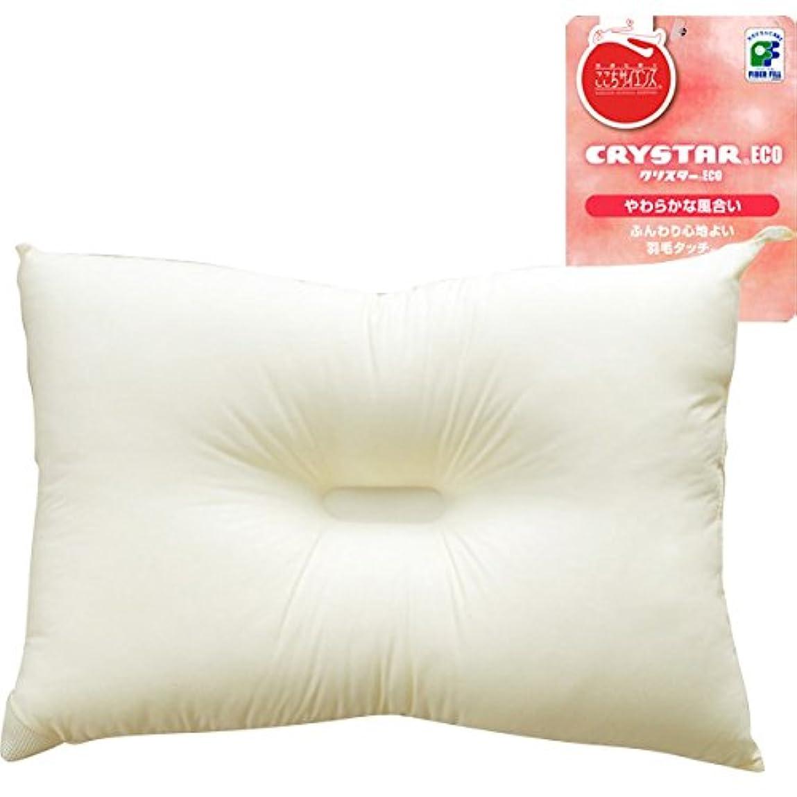 ミュージカル核身元エムール 乾きが早い 洗える枕 43×63cm 帝人クリスター 日本製