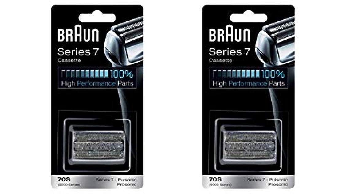 ずらす感謝する祖父母を訪問Braun ブラウン シリーズ7/プロソニック対応 網刃?内刃一体型カセット 70S (F/C70S-3と同一品) 2個セット [並行輸入品]
