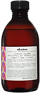 [Davines ] ダヴィネス錬金術シャンプー銅250ミリリットル - Davines Alchemic Shampoo Copper 250ml [並行輸入品]