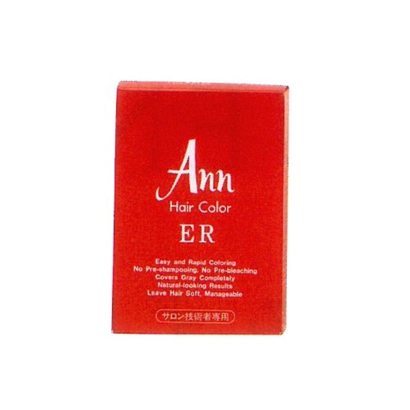 浴室拡散する注入するアン ヘアカラー ER 43E(自然な栗色)