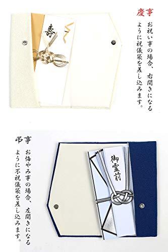 ふくさ袱紗クリーム白黄金封結婚式慶事用日本製【マグネットホック式】