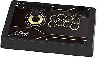 Hori Real Arcade Pro N Hayabusa - Flight Stick for PlayStation 4