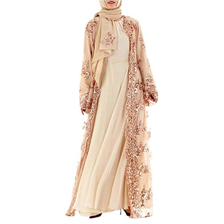 Muslim Women Lace Sequin Cardigan Maxi Dress Kimono Open Abaya Robe Kaftan Dubai