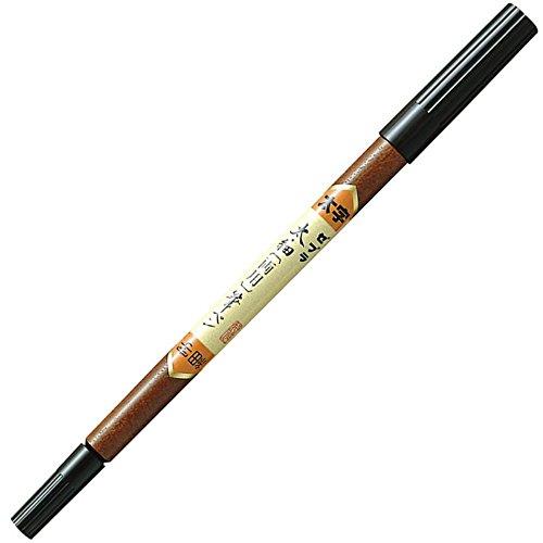 ゼブラ 筆ペン 太・細 両用 FD-501