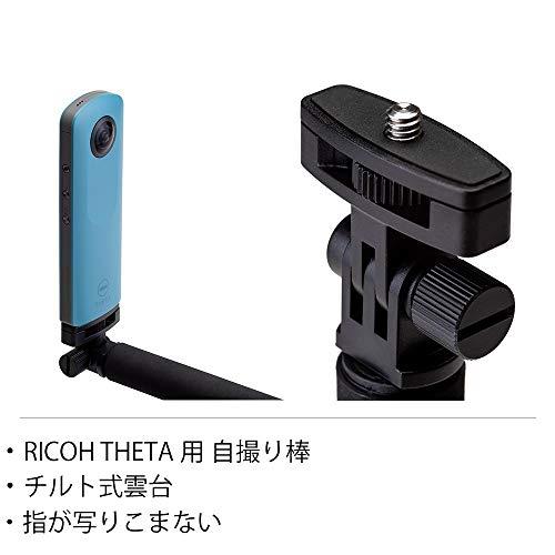 RICOH(リコー)『RICOHTHETAスティックTM-2』