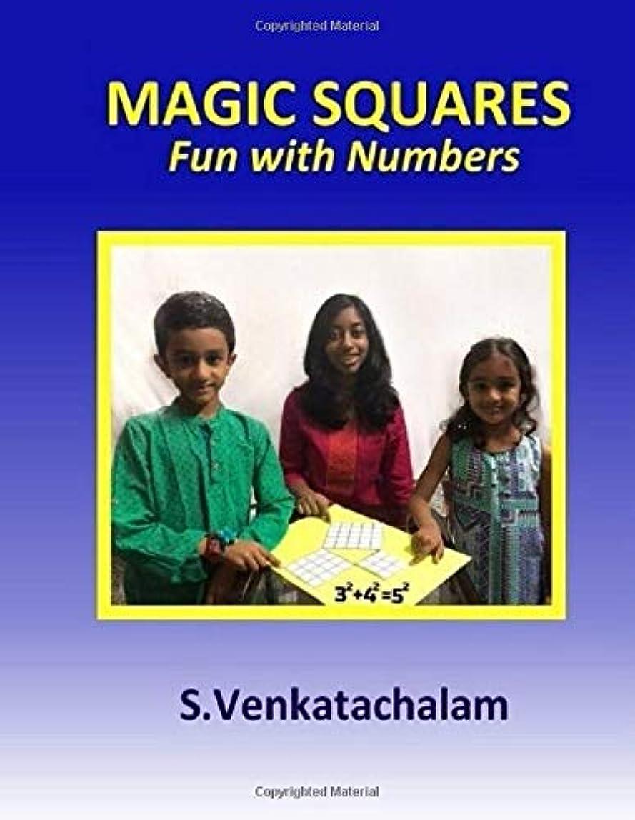 集団的マント記念Magic Squares: Fun with Numbers