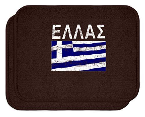 SPIRITSHIRTSHOP Griechenland - Fahne, Flagge, Griechisch, Grieche, Griechin, Hellas, Hellenen, Athen - Automatten -Einheitsgröße-Braun