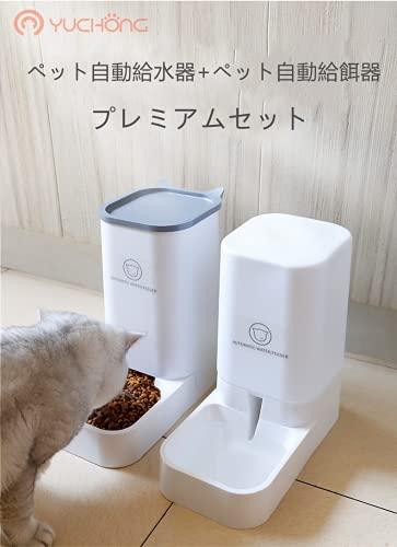 猫・犬用 水飲み器 自動給水器 自動給餌器 猫用餌やり 給食 ペット ボウル フードボウル 取り外し可能 お留守番可能 清潔便利