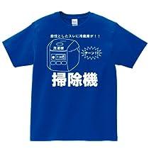 殺伐としたスレに冷蔵庫が 半袖Tシャツ ブルーXL